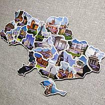 """Магнітний пазл """"Україна-2"""". Карта України із пам'ятками обласних центрів"""