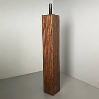 Деревянная мебельная ножка, мебельная опора Ясень 190 мм 30х30 мм Коричневая, фото 1