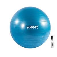 Фитбол (насос в комплекте) LiveUp ANTI-BURST BALL