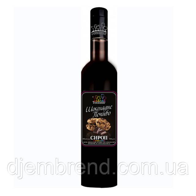 Сироп для коктейлей Шоколадный