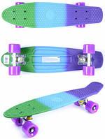 Скейт Пенни борд Fuzion, 56 см, GO Travel