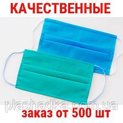 Медицинская маска одноразовая ОПТОМ ОТ 500 шт, трехслойная  качественная (Украина)