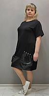 Черное платье свободного кроя большой размер. Артикул: OKS028