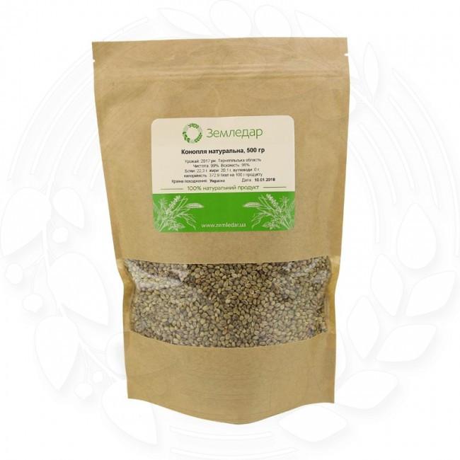 Конопля натуральная 0,5 кг без ГМО