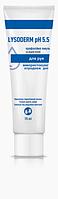 Крем для рук профессиональный Лизодерм рН 5.5., 75мл