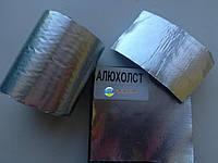 Каучуковая изоляция в рулонах, толщина 8мм, KAIFLEX, с покрытием алюхолст для наружного применения., фото 1