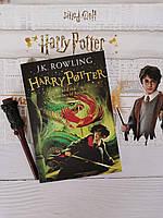 Harry Potter and the Chamber of Secrets. J.K. Rowling / Гарри Поттер и Тайная комната. Дж.К. Роулинг