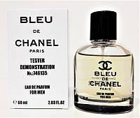 Тестер CHANEL Bleu de Chanel 60 мл
