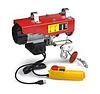 Тельфер электрический Euro Craft HJ206 : 2000W | 300 кг / 600 кг