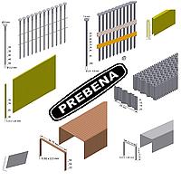 Скобы, штифты, микроштифты, шпильки, микрошпильки гвозди для степлера пневматического всех размеров Prebena