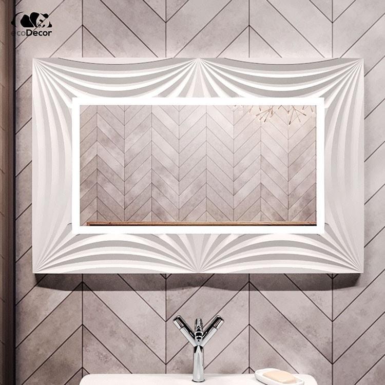 Зеркало с подсветкой белое  Amaro
