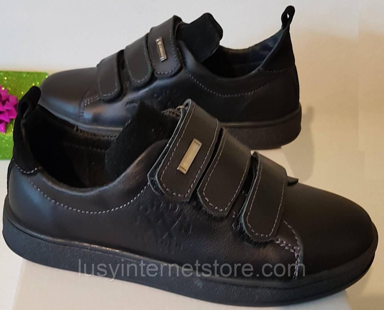 Кроссовки детские на липучках из натуральной кожи от производителя модель ДЖ014