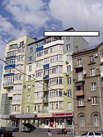 Установка балконов качественно и недорого. В аренду бетономешалки от 125л.