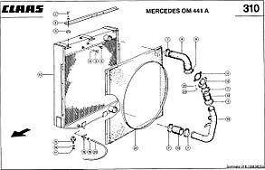 Радиатор водяной для комбайна CLAAS MEGA 208, фото 3