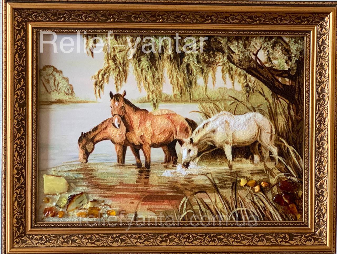 Картина з янтаря Лошади у водопоя, картина з бурштину коні біля водойми 30x40 см