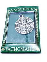 Талисман № 07. Магический пентакль Соломона.