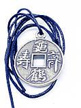 Талісман № 08. Китайська монета щастя., фото 5