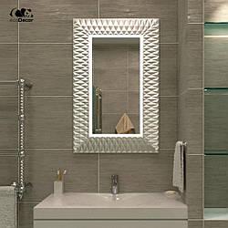 Дзеркало у ванну срібне Daone P2