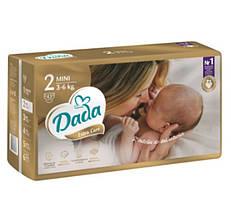 ПОДГУЗНИКИ DADA EXTRA CARE №2 (43 шт) от 3 до 6 кг