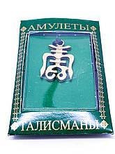 Талисман № 10. Чоу – древнекитайский символ долголетия