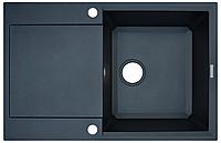Кухонная мойка Borgio PRH-790x500 Чёрный