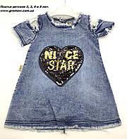 Детский сарафан джинсовый размер 2 3 4 лет Турция синий без рукавов летний джинс для девочек 8 разных