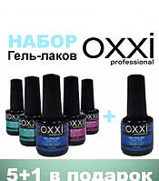 Набор гель-лаков OXXI 5+1