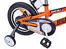 Двоколісний велосипед 16 дюймів Royal Baby Space 16-17 помаранчевий, фото 2