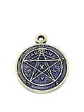 Талісман № 13 Пентограмма Агрипы - магічний щит від всіх не счастей., фото 4