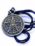 Талісман № 13 Пентограмма Агрипы - магічний щит від всіх не счастей., фото 5