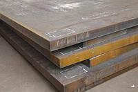 Лист стальной 16мм сталь