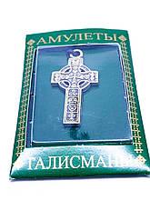 Талисман № 14 Кельтский крест - культовый защитный знак.