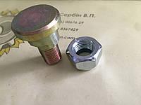 Болт с гайкой косилки КРН 2.1, фото 1