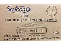 Приставка для цифрового телевидения Т2 Satcom T503 AC3 Wi-Fi IPTV YouTube Megogo