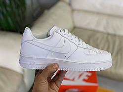 Кроссовки белые низкие натуральная кожа Nike Air Force Найк Аир Форс (43,44,45)