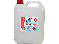 Антисептик Sani Silver, 5л, дезинфектор, дезінфектор, антисептик 5л, 70% спирту, антисептик для рук, 5000 мл