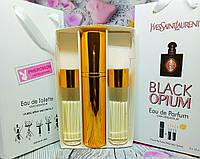 Женские духи 3шт по 15мл, реплика Yves Saint Laurent Black Opium