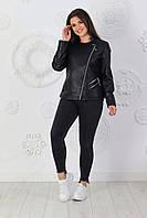 Куртка женская демисезонная Tailis экокожа чёрная 8839