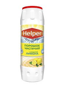 """Чистящий порошок с запахом лимона """"HELPER"""", 500 гр"""