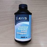 Герметик радиатора жидкий 360мл. (AXXIS)
