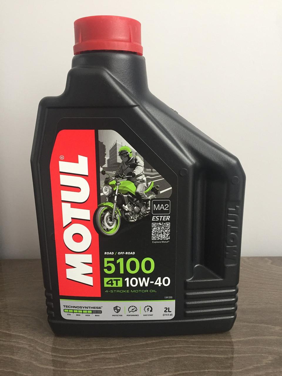 Масло MOTUL 5100 4T 10W-40 2л (104067)