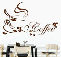 Креативная виниловая наклейка для интерьера ReD Чашка кофе, 56х90 см