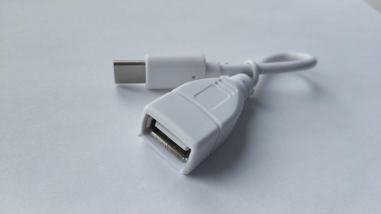 Type C OTG кабель для захищених смартфонів 9 mm Білий