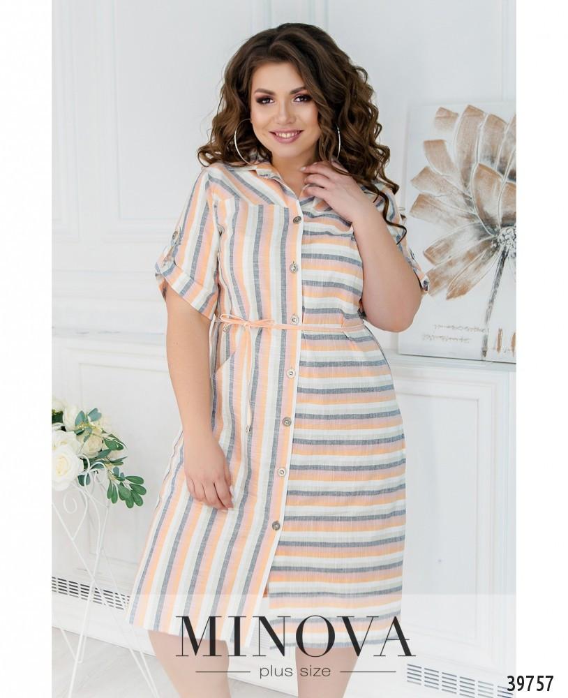 Полосатое платье плюс сайз на пуговицах, размер от 50 до 60
