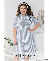 Полосатое платье плюс сайз на пуговицах, размер от 50 до 60, фото 3