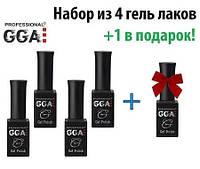 Набор гель-лаков GGA 4+1