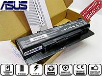 Батарея аккумулятор для ноутбука Asus A32-N56