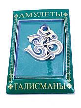 Талисман № 21 Ом - мантра освобождающая дух и разум.
