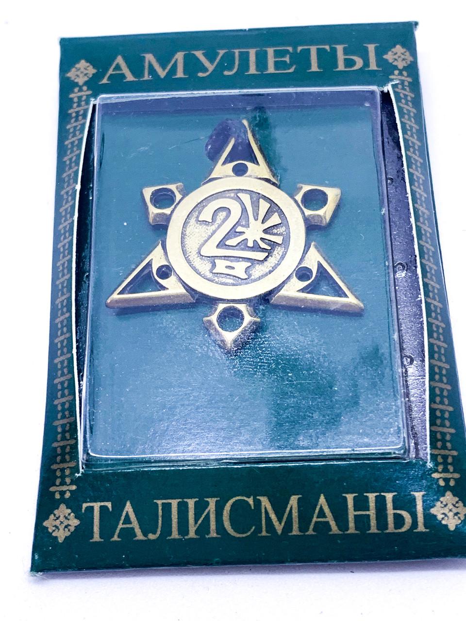 Талісман № 22 ЦИ - символ пробуджує внутренею енергію до дії.