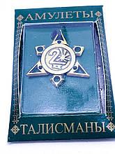 Талисман № 22 ЦИ- символ пробуждающий внутренею энергию к действию.